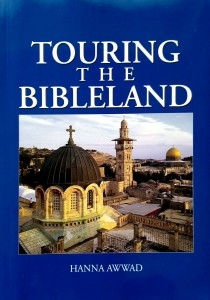 Hanna Awwad, Touring the Bibleland