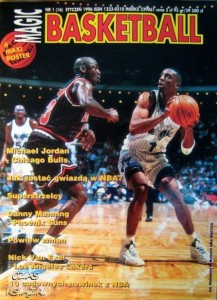 Magic Basketball, numer 1 1996